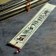 Bookmark Indian bamboo Peasants