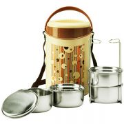 Indian tiffin box 4 sections brown color