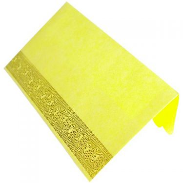 Mail yellow traditional envelope