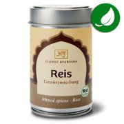 Rice mixed spices Organic Indian spices 50g