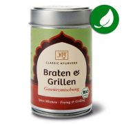 Meat mixed spices Organic Indian spices 50g