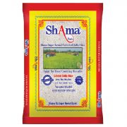 Indian Basmati parboiled rice premium 1kg