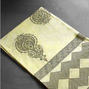 Indian printed tablecloth Beige