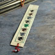 Bookmark Indian bamboo Elephants